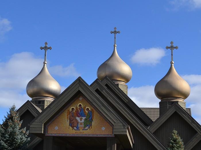 Holy Trinity Orthodox Church - Home